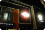 SAR DESIGN BUILD - Renovasi Showroom - Mabua Harley Davidson (Surabaya)